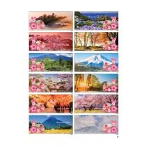 6805 - Japan Scenery 日本风景