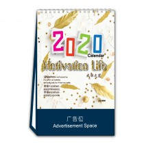 6809 - Motivation Life 成功之道