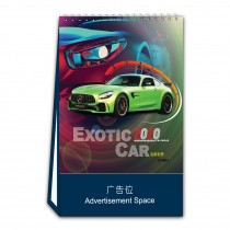 6812 - Exotic Car 名车世界