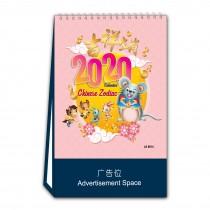 6814 - Chinese Zodiac 吉祥生肖