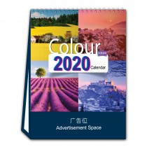 8802 - Color 四季彩丽