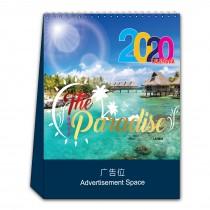 8805 - The Paradise 海阔天空