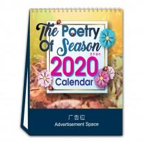 8807 - The Poetry Of Season 季节情怀