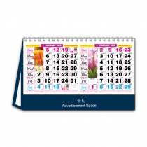 777 - 2 Months Horse Calendar 双月跑马座历