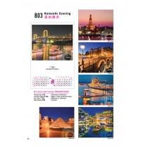 803 - Romantic Evening 夜的都市