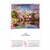 806 - Japan Scenery 日本风景