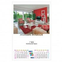 808 - Modern Interior 现代家居