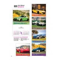 809 - Hot Wheel 超级跑车