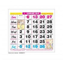 555 - Desk Horse Calendar 座台跑马月历