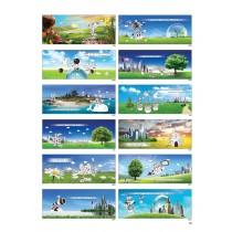 6801 - My Green Earth 绿色大地