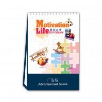 6807 - Motivation Life 成功之道