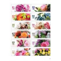 6809 - Flower Story 诗情花语