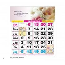 6815 - Racing Horse Desk Calendar 桌面跑马台历