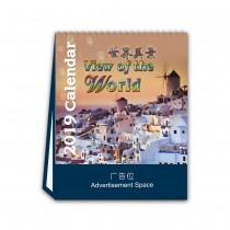 8803 - View Of The World 世界美景
