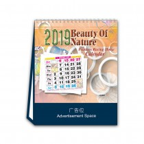 8807 - Racing Horse Desk Calendar 桌面跑马台历