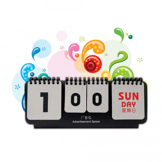 9801 - Multi-Purpose Calendars 多用途万年历