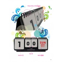 9801 - Multi-Purpose Calendars 多用途万年历
