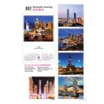 802 - Romantic Evening 夜的都市