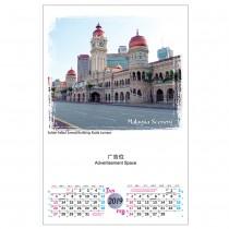 804 - Malaysia Scenery 马来西亚风景