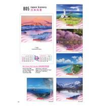 805 - Japan Scenery 日本风景