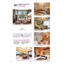 807 - Modern Interior 现代家居