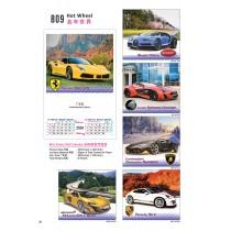 809 - Hot Wheel 名车世界