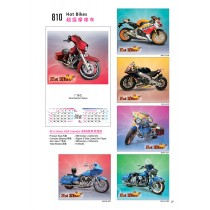 810 - Hot Bikes 超级摩哆车