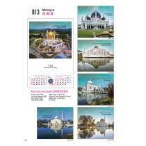 813 - Mosque 回教堂