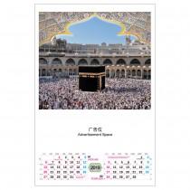 814 - Mosque Al-Haram 麦加回教堂